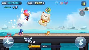 15 Best Tencent Games (Android/iPhone) 2020