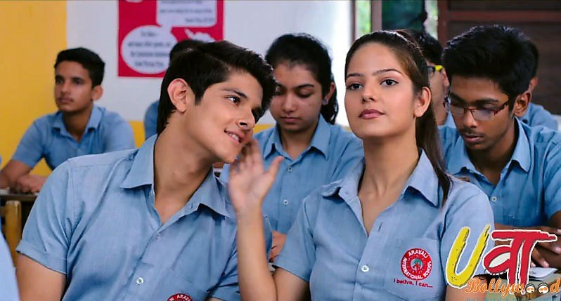 Uvaa first weekend box office collection