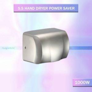 Ossom Low Energy Hand Dryers 1000w - SHD09